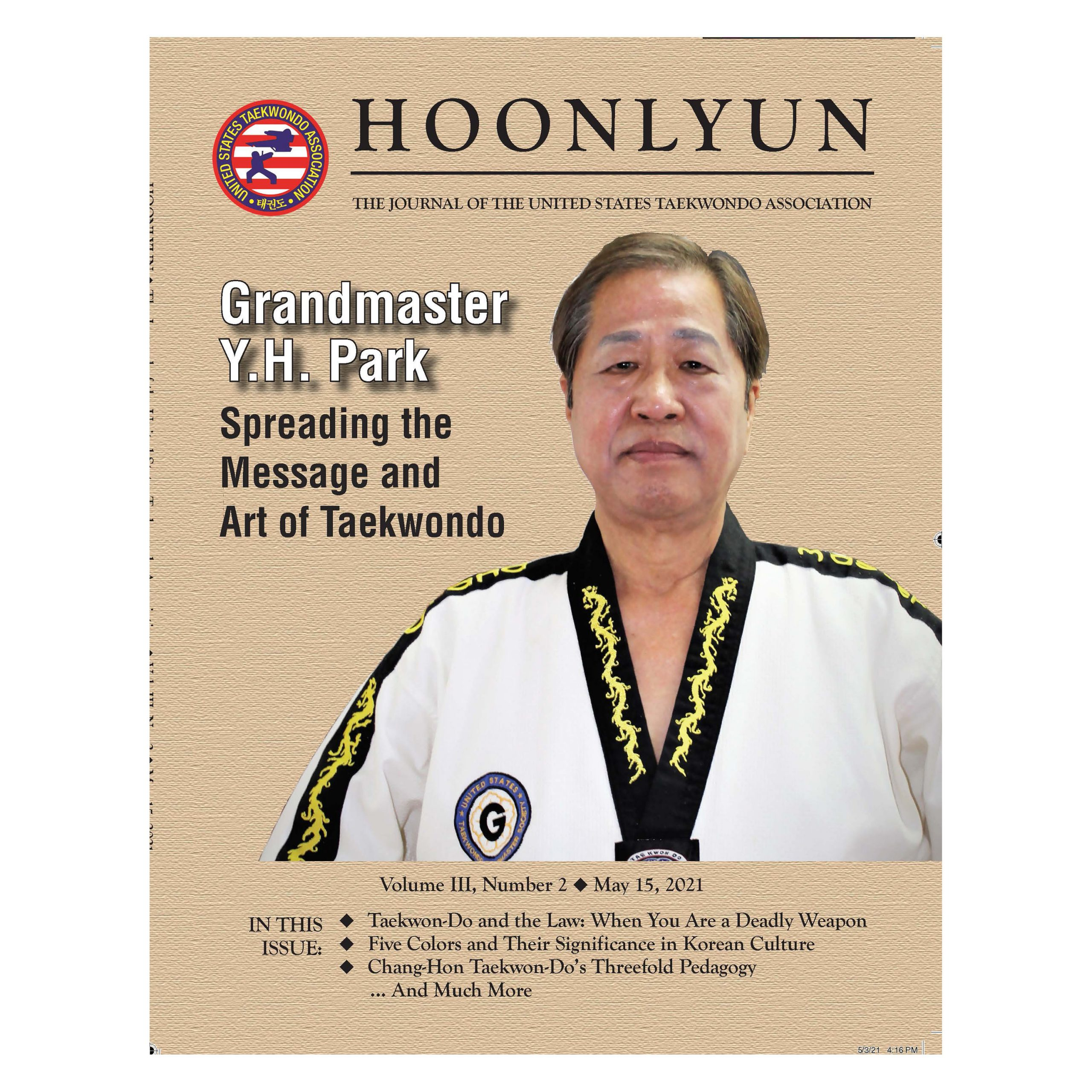 hoonlyun 6 cover